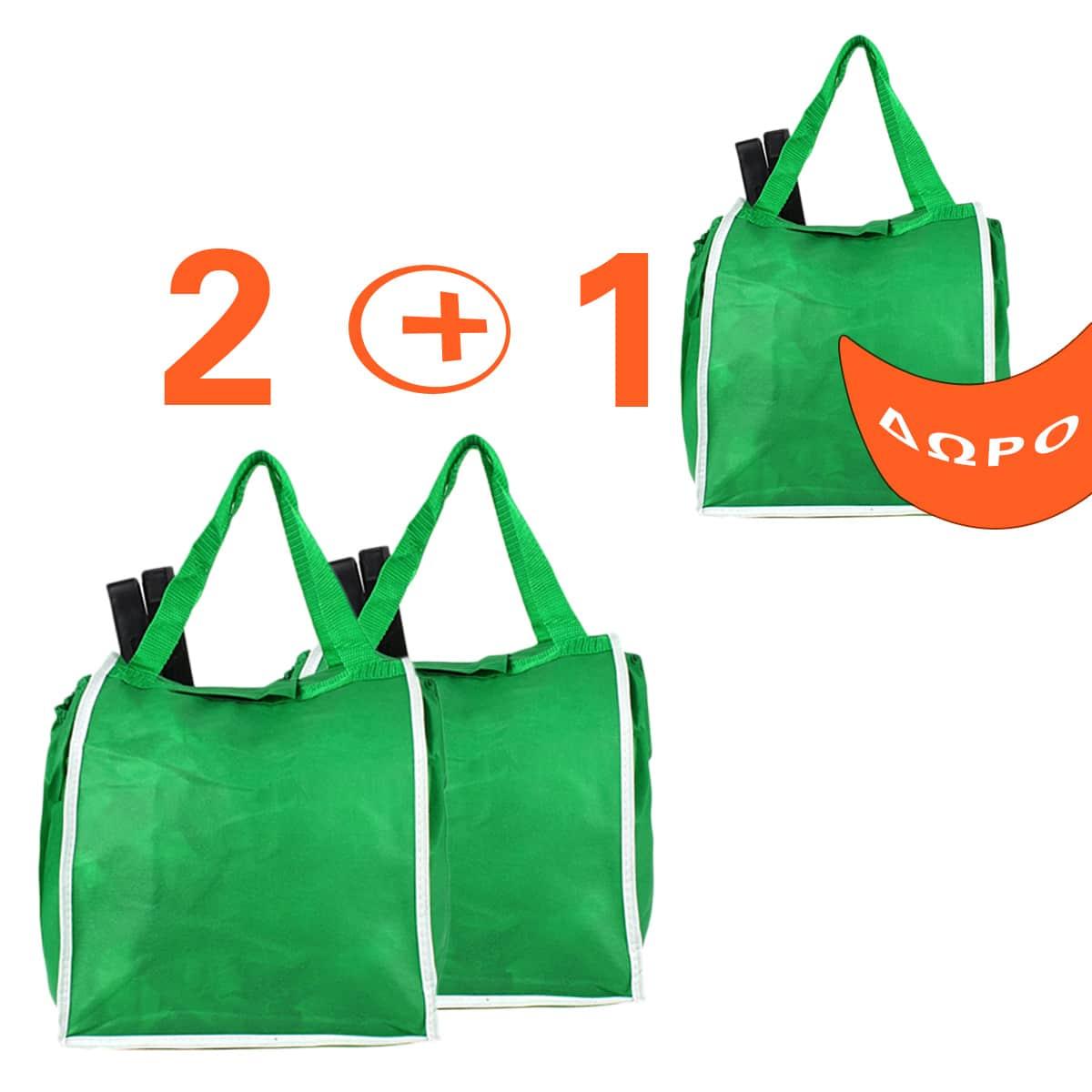 10_70400_4-Tsanta-trolley-shopping-pollaplon-xriseon-akamatra-2+1-dorob